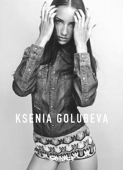 Ksenia Golubeva