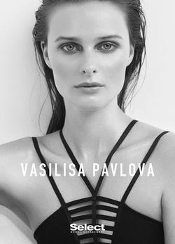 Vasilisa Pavlova