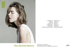 Ria Serebriakova