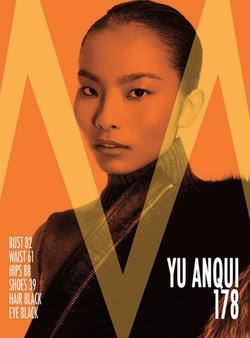 Yu Anqui