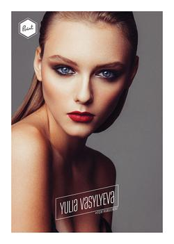 Yulia Vasylyeva