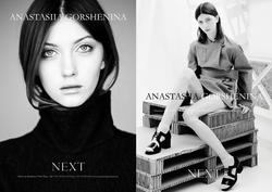 Anastasiia Gorshenina