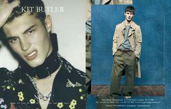 Kit Butler