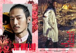 Chi Way Lau