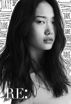 Jiaye Wu