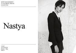 Nastya-Summer