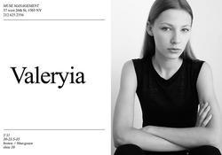 Valeryia-Shatsilava