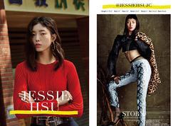 Jessie Hsu
