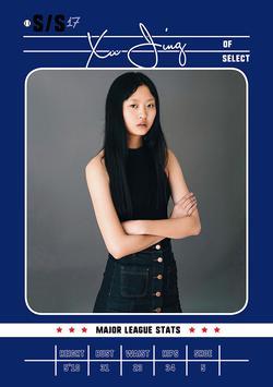 Xu-Jing