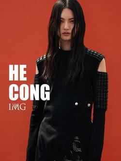 He Cong