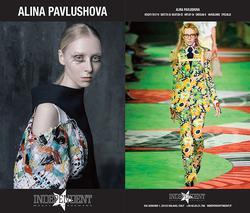 ALINA PAVLUSHOVA