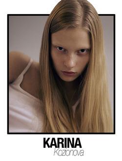 KARINA KOZIONOVA