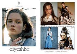 Alyoshka