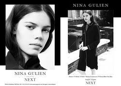 NINA GULIEN