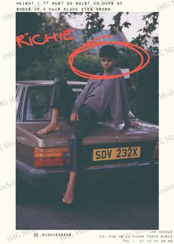 Richie Beras