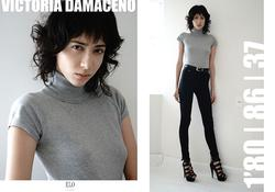 VICTORIA DAMACENO
