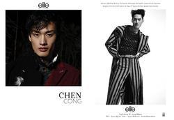 Chen Cong   74374628