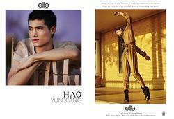 Hao Yun Xiang   6423408
