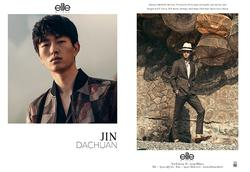 Jin Dachuan   57791597
