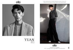 Yuan Bo   93757840