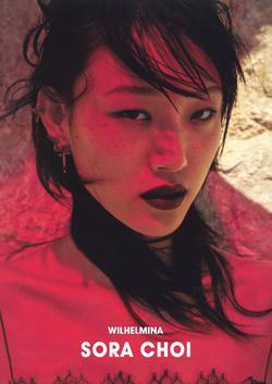 Sora Choi   13457423