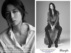 HongSoEun   70530136