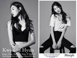 KwonSeHyun   75370633