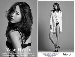 YoonHyeIn   92615933