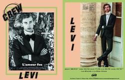 Levi   89955811