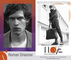 RomanDriamov   89212265