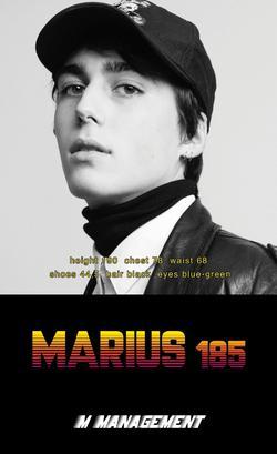 MARIUS   89907844