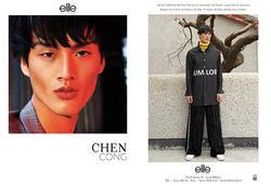 Chen Cong   84974048