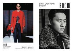 Shin Don Han   23249555