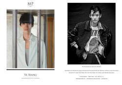 Ye Xiang   9116357