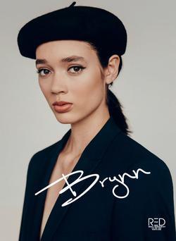 Brynn   9346484