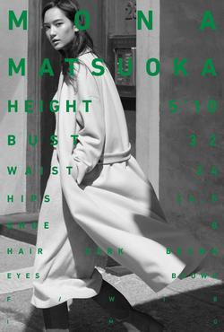 Mona Matsuoka    15668789