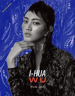 IHua Wu   32035072