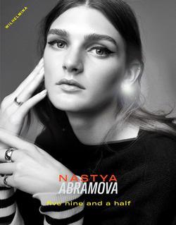 Nastya Abramova   92634468