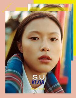 Su Kexin   80251357