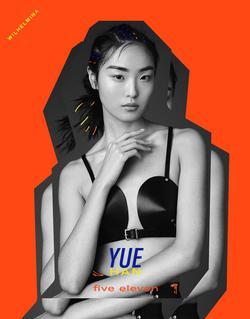 Yue Han   4761204