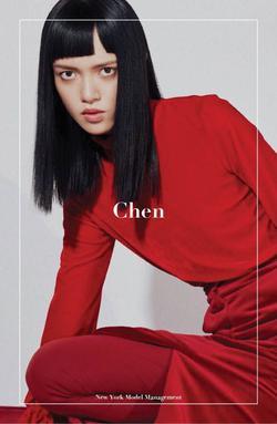 Chen   8286270