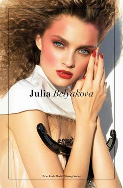 Julia Belyakova   71097472