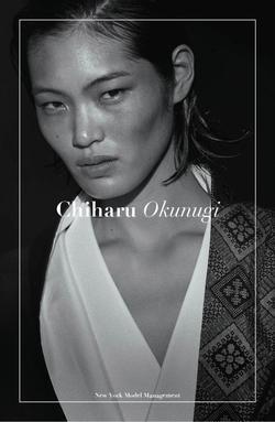 Chiharu Okunugi   48379978