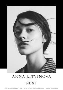 Anna Litvinova   50738708