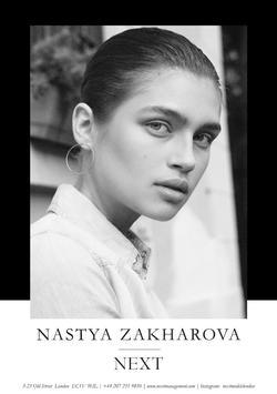 Nastya Zakharova   13578028