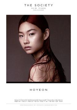 HOYEON   32333086