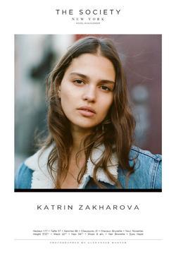 KATRIN ZAKHAROVA   33153370
