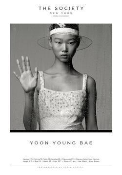 YOON YOUNG BAE   31054397