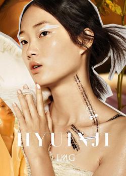 Hyuinji   78412274