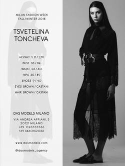 Tsvetelina Toncheva    6751444